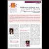 Alimentation, solidarité, santé : le goût du mieux vivre - application/pdf