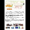 L'évaluation, un outil de pilotage au service du projet de territoire : Actes de la rencontre du 28 juin 2011 - application/pdf