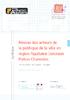 Retour sur la 1re rencontre du réseau des acteurs de la politique de la ville de la région Nouvelle-Aquitaine - application/pdf